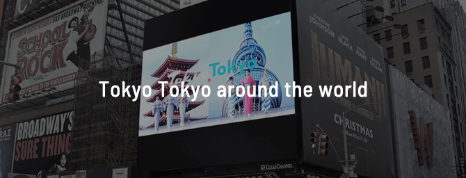 Tokyo Tokyo around the world banner