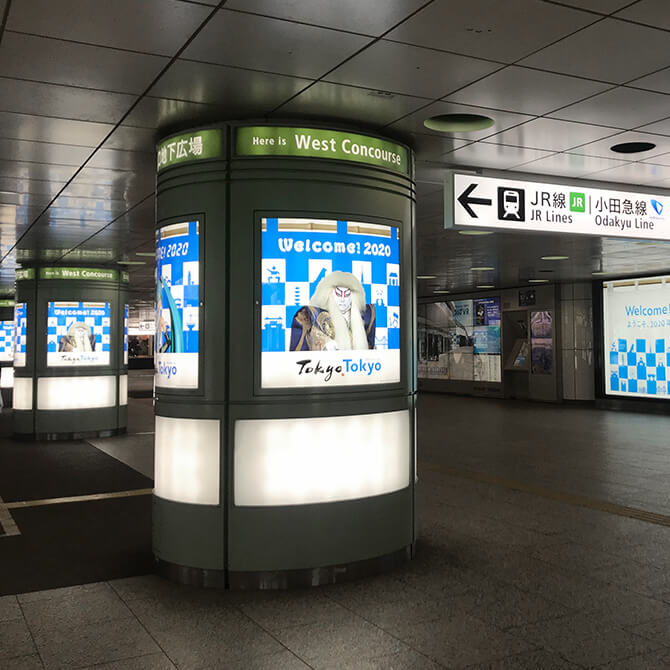 "Tokyo Tokyo Tokyo Promotional Campaign 2020 in Ginza, <br class=""u-is-sp"">Shibuya and Shinjuku イメージ 2"
