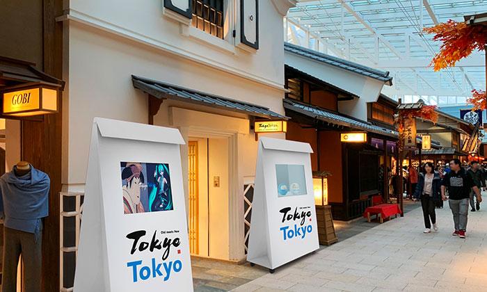 アイコンを活用した「東京おみやげ」製作プロジェクト オフィシャルショップ(Tokyo Tokyo Official Souvenir Shop)オープンのお知らせ(羽田空港国際線ターミナル) キービジュアル